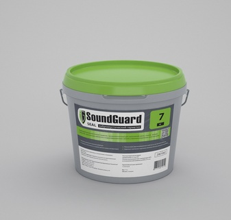 SoundGuard Seal 7